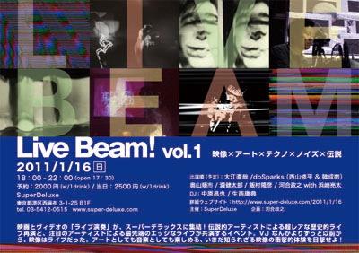 LiveBeam_front.jpg